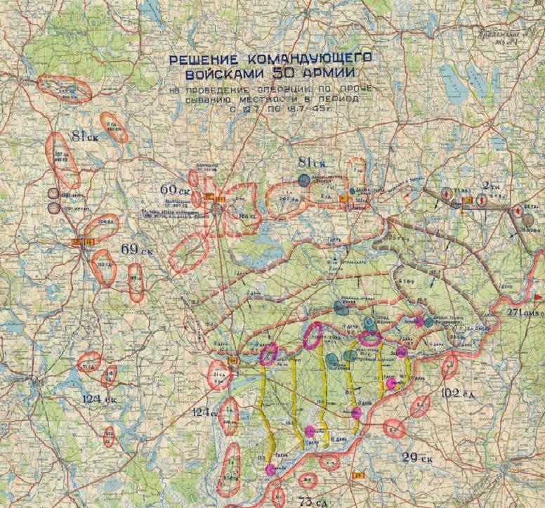 Obszar działań 50 Armii w czasie OA też po 18.07.45